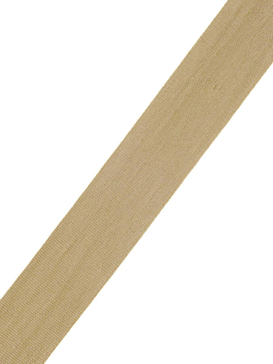 Inline Birch
